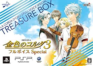 金色のコルダ3 フルボイス Special トレジャーBOX (限定版) - PSP