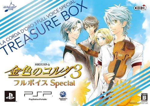 金色のコルダ3 フルボイス Special トレジャーBOX (限定版) - PSPの詳細を見る