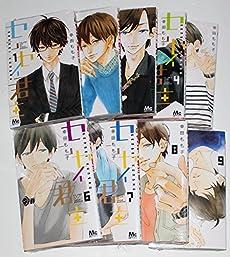 センセイ君主 コミック 1-9巻セット (マーガレットコミックス)