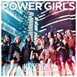 POWER GIRLS(DVD付)