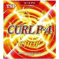 TSP(ティーエスピー) 卓球 ラバー カールP‐4ソフト 020195