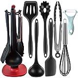 キッチンツール 調理器具8件セット クッキングツール キッチン用品スタンド付き 便利な収納 料理 台所用品 製菓器具 食…