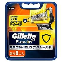 ジレット 髭剃り フュージョン5+1 プロシールド 替刃 8個入