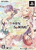 ゆのはなSpRING! 限定版 予約特典(ドラマCD)付 - PS Vita