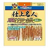 ドギーマン 犬用おやつ 仕上名人 スリムササミロールガム 牛皮タイプ 26本(13本×2袋)