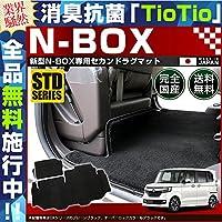 ホンダ N-BOX NBOXカスタム 助手席 セカンドラグマット 平成29年9月~現行モデル JF3 JF4 STDマット 助手席スーパースライドシート,グレー