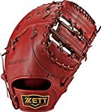 ZETT(ゼット) 野球 硬式 ファースト ミット プロステイタス (右投げ用) BPROFM23 ボルドーブラウン