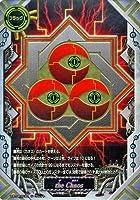 バディファイトX(バッツ)/the Chaos(シークレット)/カオス・コントロール・クライシス