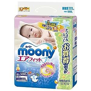 ムーニー テープ 新生児 (お誕生~5000g) 111枚