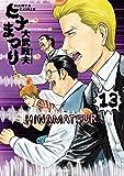 渋谷 外国人 男性 電線 死亡に関連した画像-05