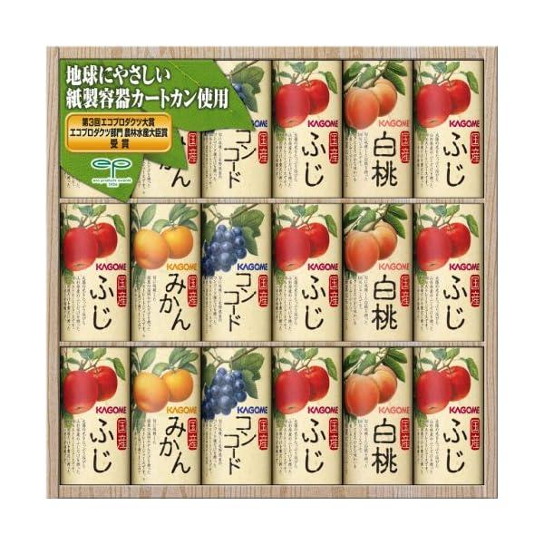 カゴメ国産フルーツジュースギフト KT30Hの商品画像