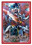バトルスピリッツ 剣刃編 コレクションスリーブ2 「十剣聖スターブレード・ドラゴン」