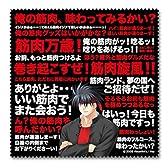 リトルバスターズ! エクシタシー マルチクロス vol.2 K 漢-井ノ原真人