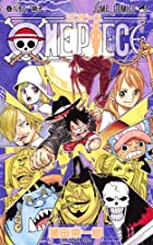 ONE PIECE -ワンピース- 第88巻