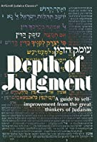 Depth of Judgment: A Guide to Self-Improvement from the Great Thinkers of Judaism (Artscroll Judaica Classics)