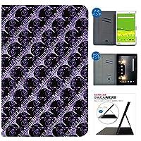 Hearts Bride iPad Air2 ケース 手帳型 カバー スタンド機能 カードホルダー 多機種対応