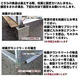 ダイマツ 多目的万能物置 DM-10 壁パネルショートタイプ 土台寸法 間口2347×奥行1615 『自転車屋根 横雨に強いスチールタイプ』
