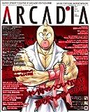 アルカディア 2011年 06月号 [雑誌]