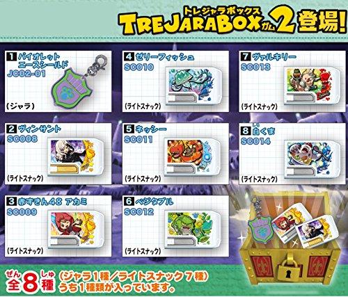 『スナックワールドトレジャラボックスガム2 10個入 食玩・ガム(スナックワールド)』の1枚目の画像