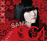 【Amazon.co.jp限定】百歌繚乱(初回生産限定盤A)(Blu-ray Disc付)(ジャケットサイズステッカー付)