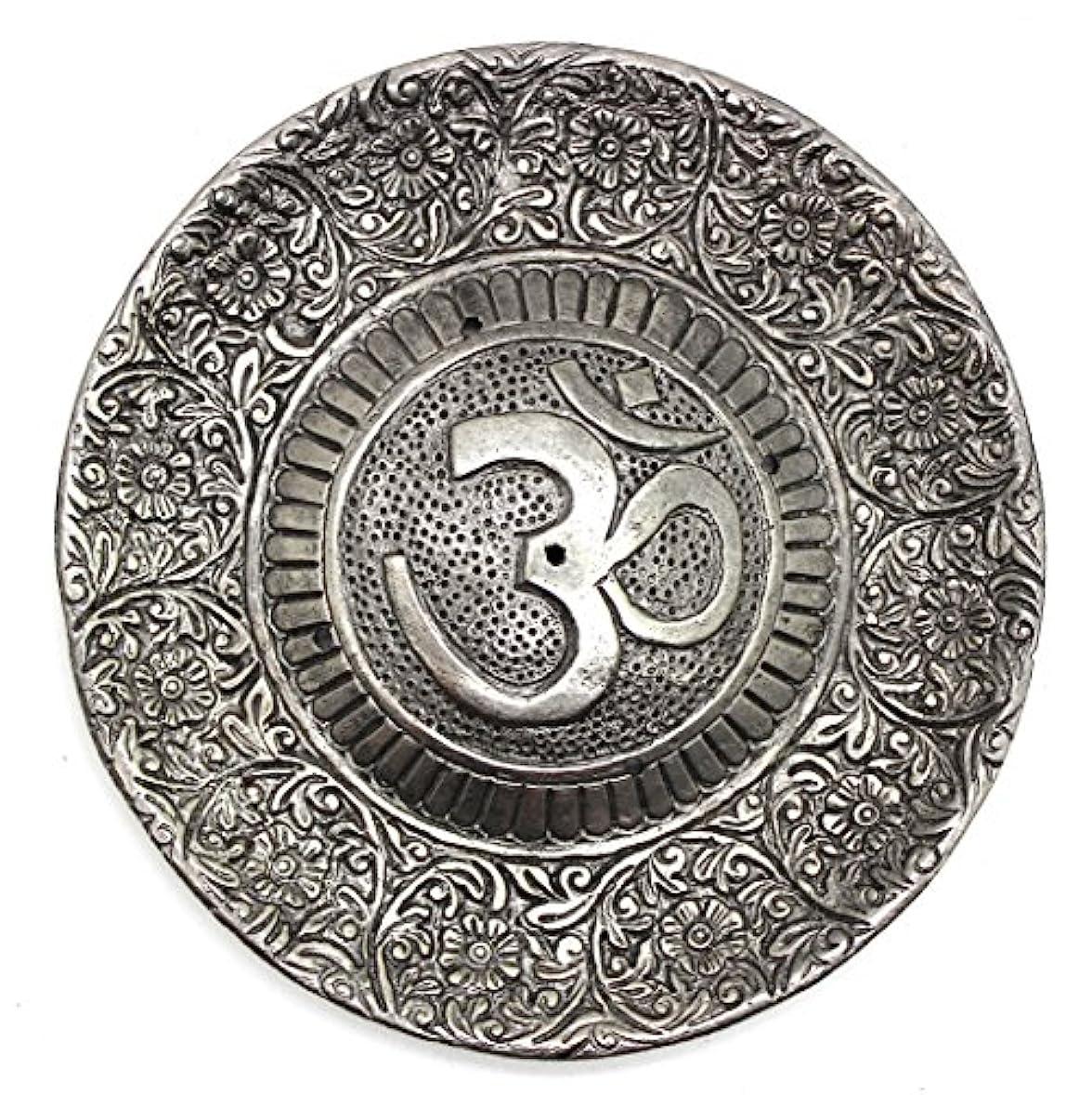 肯定的管理者ルームGovinda - Tibetan Incense Burner - Larger OM Symbol - 11cm Diameter