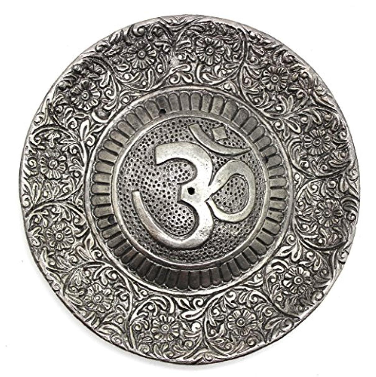 ロケーションやがて道徳のGovinda - Tibetan Incense Burner - Larger OM Symbol - 11cm Diameter