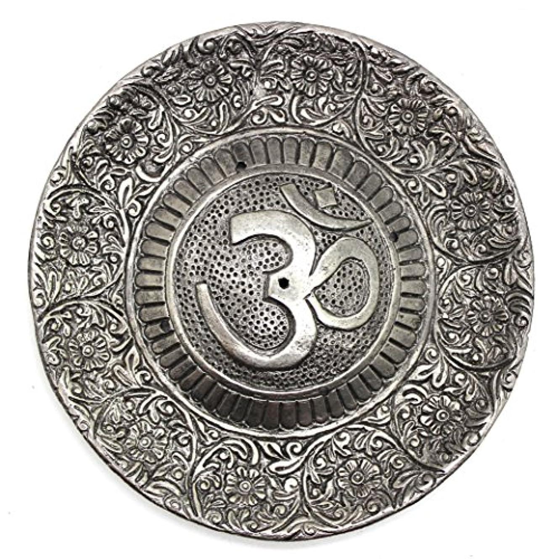 アジテーション速報骨の折れるGovinda - Tibetan Incense Burner - Larger OM Symbol - 11cm Diameter