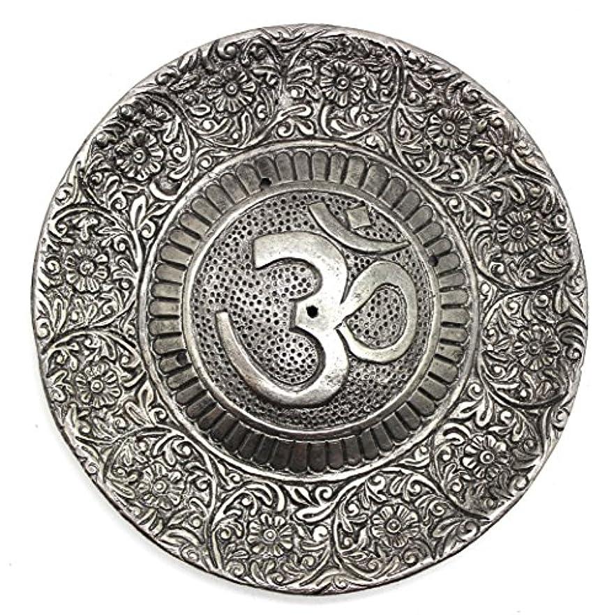 表現助けになるファブリックGovinda - Tibetan Incense Burner - Larger OM Symbol - 11cm Diameter