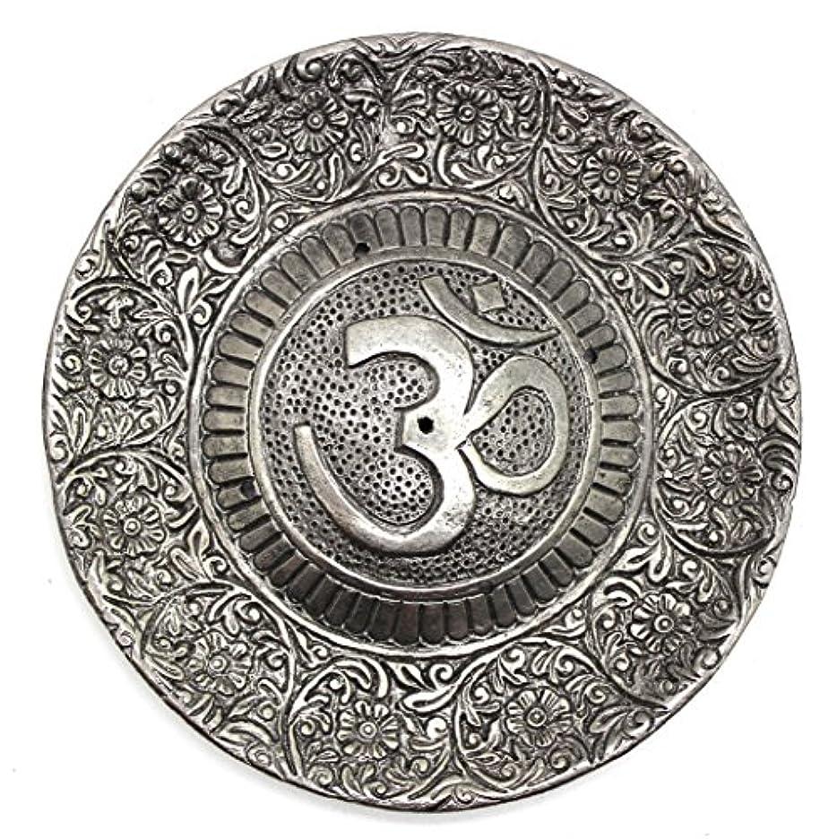 艶イースター液体Govinda - Tibetan Incense Burner - Larger OM Symbol - 11cm Diameter