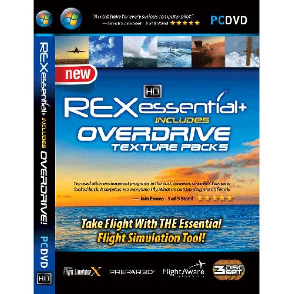 ちなみに何もない転送REX Essential PLUS with Overdrive(FSX)(輸入版)