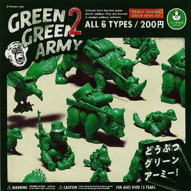 GREEN GREEN ARMY 2 全6種セット パンダの穴 タカラトミーアーツ ガチャポン