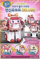 Robocar Poli Amber可愛いロボカーポリーアンバートランスフォーマー救急車ロボット子供おもちゃピンク