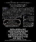 シンドラーのリスト スペシャル・エディション[AmazonDVDコレクション] 画像