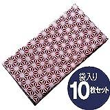 「日本製」日本手ぬぐい 麻形 (あさがた)×10枚セット