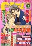 ASUKA CIEL (アスカ シエル) 2012年 05月号 [雑誌]