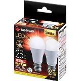 アイリスオーヤマ LED電球 口金直径17mm 広配光 25W形相当 電球色 2個パック 密閉器具対応 LDA2L-G-E17-2T62P
