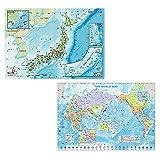 東京カートグラフィック 下敷き(日本・世界セット) A4 PET・紙 PSJW