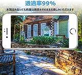 【2枚セット】iPhone 8 / iPhone 7 用 ガラスフィルム Miyosa 炭素繊維 3D全面 全面保護フィルム 6.1インチ 強化ガラス 日本旭硝子製 透過率99.9% 9H硬度3D全面保護 気泡ゼロ 自己吸着 飛散防止 指紋防止 (ホワイト) 画像
