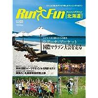 ランニングファン北海道 Vol.03