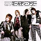 ゴールデン・アワー ~下半期ベスト2010~ 【初回限定盤A】