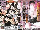 小林ひとみ:巨乳喪服妻9 (<VHS>)