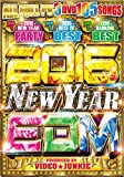 2016 NEW YEAR EDM