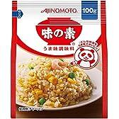 味の素 うま味調味料 味の素 100g袋×2個