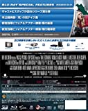 ファイナル・デッドブリッジ 3D & 2D ブルーレイセット(初回限定生産) [Blu-ray]
