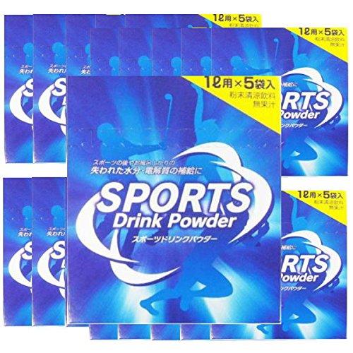 スポーツドリンクパウダー 粉末 1L用 1箱×5袋入り『20箱セット』(バイオフーズインターナショナル)