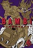 BAMBi 3 (ビームコミックス)