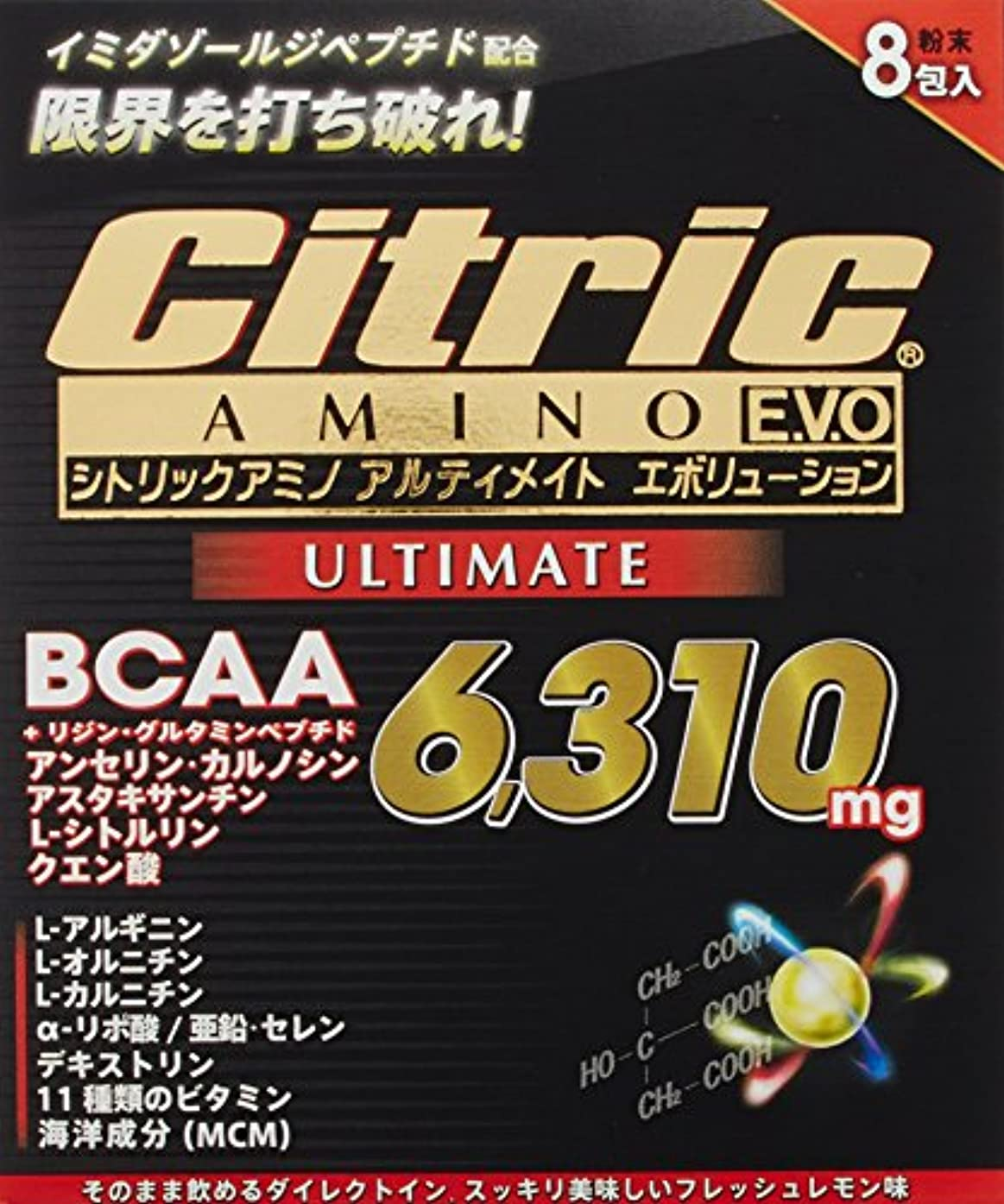 二十レオナルドダ変形シトリックアミノ(Citric AMINO) (アスリート向け) アルティメイト エボリューション 7.5g×8袋入  5279