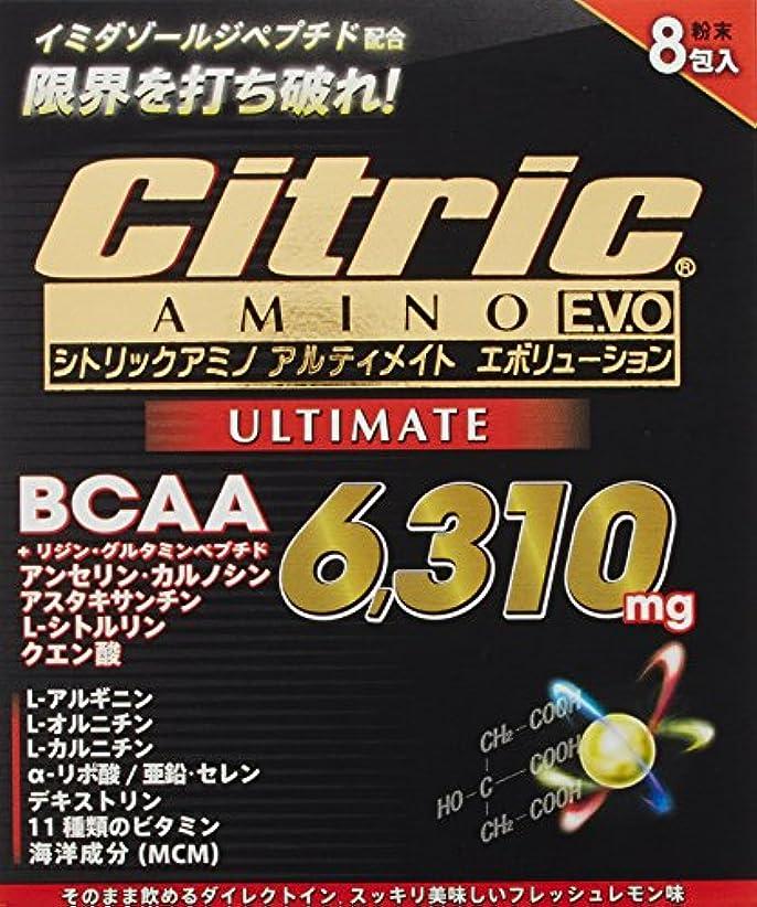 アライメント予定くすぐったいシトリックアミノ(Citric AMINO) (アスリート向け) アルティメイト エボリューション 7.5g×8袋入  5279