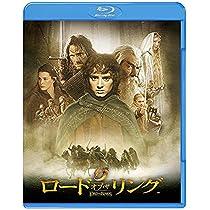 ロード・オブ・ザ・リング [WB COLLECTION][AmazonDVDコレクション] [Blu-ray]