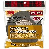 3M VHB 構造用接合テープ 低温・耐可塑剤用 Y-4551 25mm幅x10M CM-25